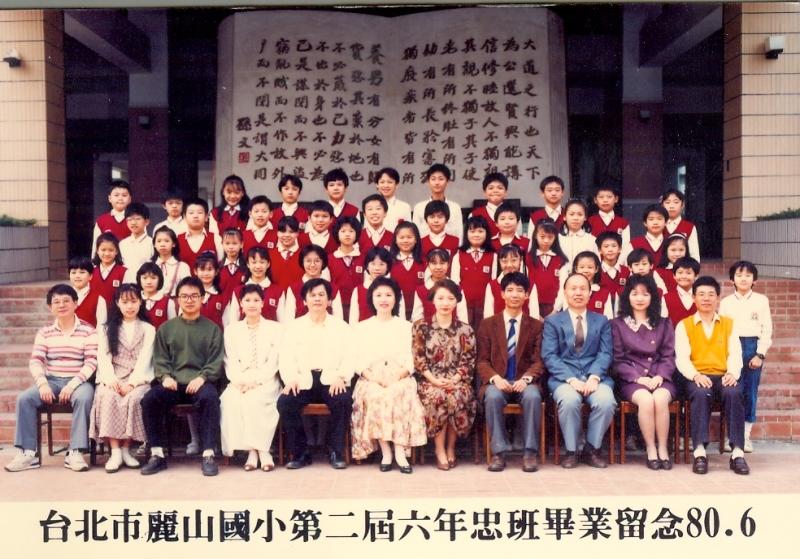 第一代制服(79學年)